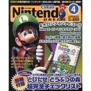 Nintendo DREAM (ニンテンドードリーム) 2013年 04月号 [2013年2月21日発売] [雑誌]