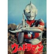 ウルトラマン Blu-ray BOX Ⅲ [Blu-ray Disc]