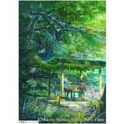 劇場アニメーション 言の葉の庭 [Blu-ray Disc]