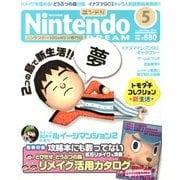 Nintendo DREAM (ニンテンドードリーム) 2013年 05月号 [雑誌]