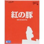 紅の豚 [Blu-ray Disc]