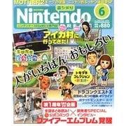 Nintendo DREAM (ニンテンドードリーム) 2013年 06月号 [雑誌]