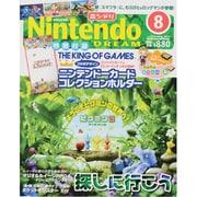 Nintendo DREAM (ニンテンドードリーム) 2013年 08月号 [雑誌]