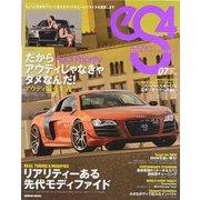 エスフォー(eS4) No.45 (2013.JUL)-EUROMOTIVE MAGAZINE(GEIBUN MOOKS 901) [ムックその他]