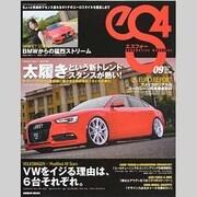 エスフォー(eS4) No.46 (2013.SEP)-EUROMOTIVE MAGAZINE(GEIBUN MOOKS 923) [ムックその他]