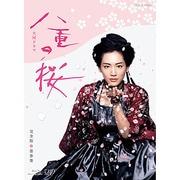 八重の桜 完全版 第参集 Blu-ray BOX [Blu-ray Disc]