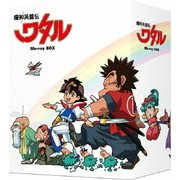 魔神英雄伝ワタル Blu-ray BOX