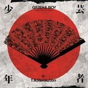 GEISHA BOY -ANIME SONG EXPERIENCE-