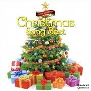 クリスマス・ソング ベスト (オルゴール・セレクション)