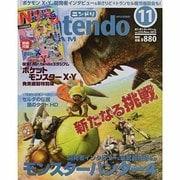 Nintendo DREAM (ニンテンドードリーム) 2013年 11月号 [雑誌]