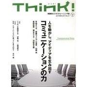 Think! No.47(2013 AUTUMN) [単行本]