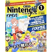 Nintendo DREAM (ニンテンドードリーム) 2014年 01月号 [雑誌]