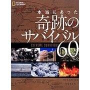外国文学の研究