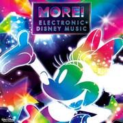 モア! エレクトロニック・ディズニー・ミュージック