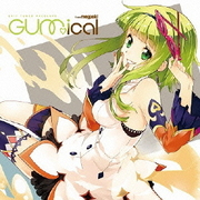 EXIT TUNES PRESENTS GUMical from megpoid