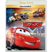 カーズ MovieNEX [Blu-ray Disc]