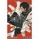 ワールドトリガー 5(ジャンプコミックス) [コミック]