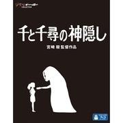 千と千尋の神隠し [Blu-ray Disc]
