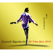 Tsuyoshi Nagabuchi All Time Best 2014 傷つき打ちのめされても、長渕剛。