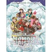 WHITE HOT BLIZZARD MOMOIRO CHRISTMAS 2013 ~美しき極寒の世界~