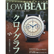 Low BEAT5 CAR TOP MOOK [ムックその他]
