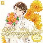 Honeymoon vol.15 広瀬透 [CD]