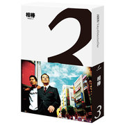 相棒 season 3 ブルーレイ BOX