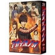 アオイホノオ Blu-ray BOX [Blu-ray Disc]