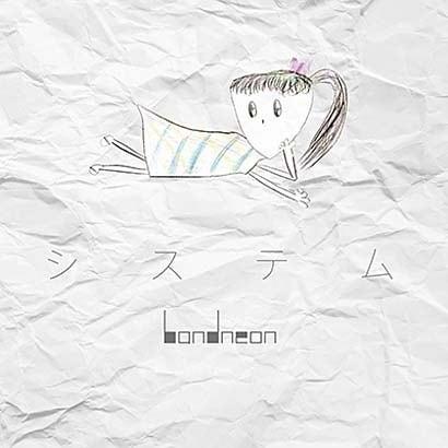 バンドネオン/システム
