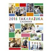 宝塚卓上カレンダー 2015 [ムックその他]