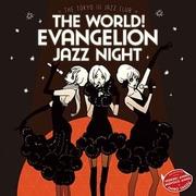 THE WORLD! EVANGELION JAZZ NIGHT =THE TOKYO Ⅲ JAZZ CLUB=