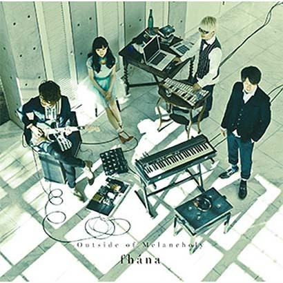 fhana/Outside of Melancholy