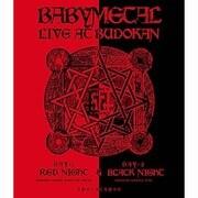 LIVE AT BUDOKAN ~ RED NIGHT & BLACK NIGHT APOCALYPSE ~ [Blu-ray Disc]