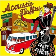 CONNY ACOUSTIC GRAFFITI ~CONNY AND DUCKIES BEST~