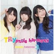 TRYangle harmony RADIO FANDISK 3 [CD]