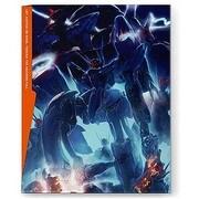 アルドノア・ゼロ 9 [Blu-ray Disc]