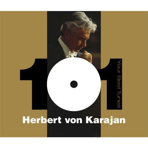ヘルベルト・フォン・カラヤン/どこかで聴いたクラシック カラヤン・ベスト101