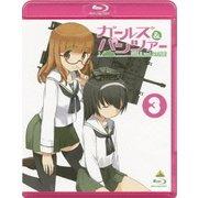 ガールズ&パンツァー 3 [Blu-ray Disc]