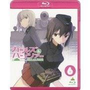 ガールズ&パンツァー 6 [Blu-ray Disc]