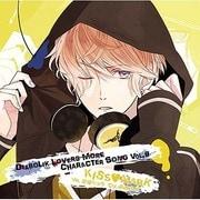 DIABOLIK LOVERS MORE CHARACTER SONG Vol.9 逆巻シュウ [CD]