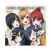 ラジオCD「SHIROBAKO ラジオBOX」Vol.2 [CD]