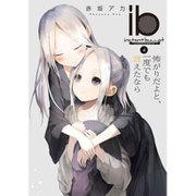 ib-インスタントバレット 4(電撃コミックスNEXT 34-4) [コミック]