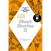 NHK CD BOOK Enjoy Simple English Readers Short Stories II (語学シリーズ) [ムックその他]