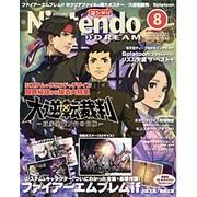 Nintendo DREAM (ニンテンドードリーム) 2015年 08月号 [雑誌]