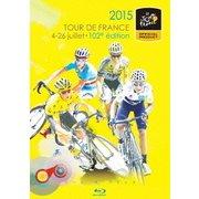 ツール・ド・フランス2015 スペシャルBOX [Blu-ray Disc]