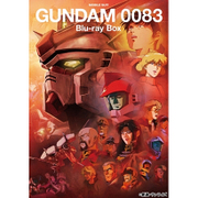 機動戦士ガンダム0083 Blu-ray Box [Blu-ray Disc]