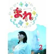 連続テレビ小説 まれ 完全版 ブルーレイBOX2 [Blu-ray Disc]