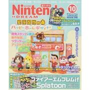 Nintendo DREAM (ニンテンドードリーム) 2015年 10月号 [雑誌]