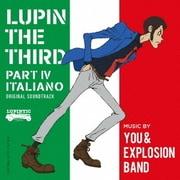 ルパン三世 PART Ⅳ オリジナル・サウンドトラック~ ITALIANO