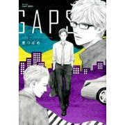 GAPS(H&C Comics  CRAFT SERIES 72) [コミック]